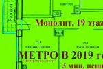 Продажа Квартиры, ул Псковская дом 9к1