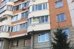 Продажа Квартиры, Болотниковская, 33к3