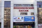 Аренда Торговой площади, ул Вешняковская дом 22А