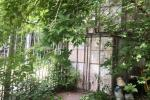 Аренда Участка,  улица Космонавтов дом 18