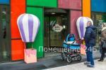 Продажа Торговой площади, Старопетровский проезд дом 1с2