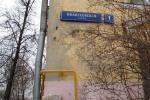 Продажа Комнаты,  Ивантеевская ул. дом 1К1