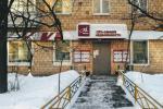Аренда Торговой площади, ул Усиевича дом 1